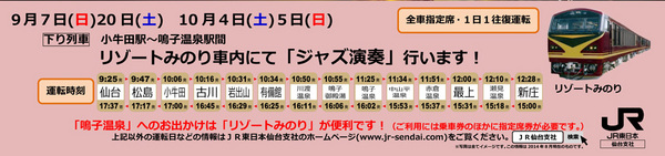 261004-05-minori-concert-jikokuhyo.jpg