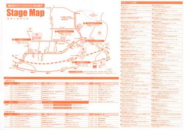 271003-04-naruko-ongakusai-map-timetable-s.jpg