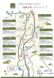 280101-3-yumeguri-stamp-rally.jpg