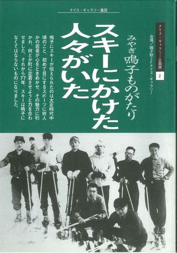 280220-21-uenono-ski-hyoshi.jpg
