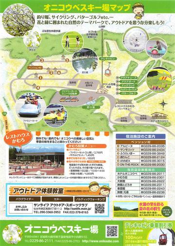 280423-02-onikoube-map.jpg