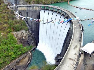 280916-naruko-dam.jpg