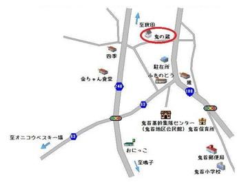 281022_鬼の蔵コンサート_MAP.jpg