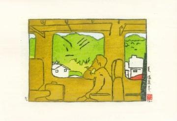 20180406こけし堂-照井順一作品展-掌の木版画展-絵葉書.jpg