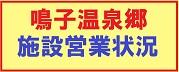 20201228-banner-02.jpg